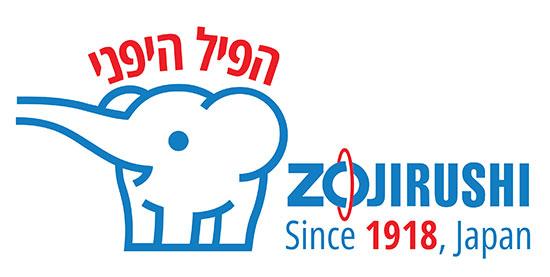 zojirushi-logo-heb-BLUE